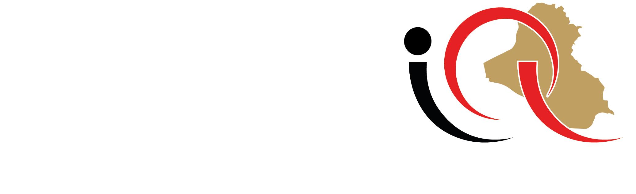 شبكة انباء العراق