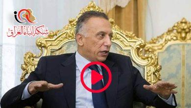Photo of من هو مصطفى الكاظمي