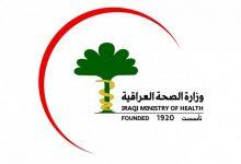 Photo of العراق يمنح الكوادر الطبية هدايا سخية لجهودهم في مواجهة كورونا