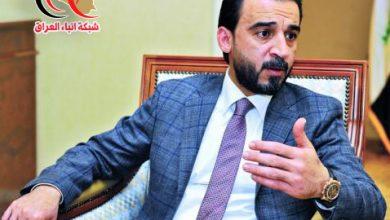 Photo of الحلبوسي يصل إلى دولة الكويت يرافقه النائب الأول حسن الكعبي