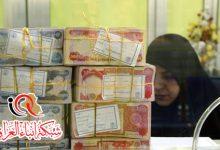 "Photo of العراق في ""عين الاعصار"".. البرلمان يقر بعدم وجود رواتب للشهر الحالي"