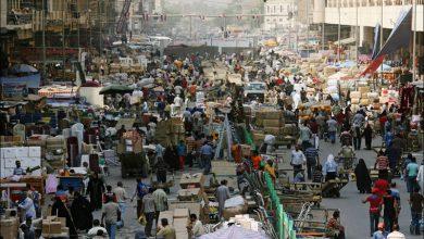 Photo of بلومبرغ: العراق يلجأ إلى السعودية وصندوق النقد لمداواة اقتصاده المعلول