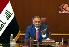 Photo of رئيس الوزراء العراقي : انفجار بغداد خلل أمني يجب الإسراع لمعالجته