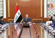 Photo of بعثة الولايات المتحدة بالعراق: الهاشمي كنز وطني عراقي وخسارته مآساوية