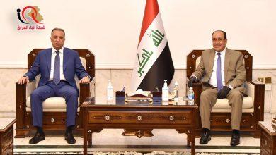 Photo of المالكي والكاظمي يبحثان مستجدات الاوضاع السياسية والامنية والصحية في البلاد