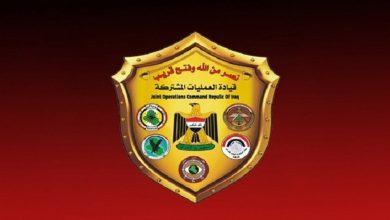 Photo of بيان من قيادة العمليات المشتركة حول حادثة القصف في اربيل