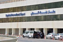 Photo of المنافذ الحدودية: الايعاز إلى الجهات ذات العلاقة لإخلاء مواد شديدة الخطورة من مطار بغداد الدولي
