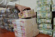 Photo of قروض سكنية بقيمة 50 مليون لغير الموظفين.. بيان من مصرف الرافدين