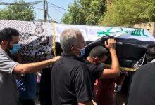 Photo of رئاسة كردستان تطالب السلطات الاتحادية بالكشف عن منفذي جريمة قتل الهاشمي
