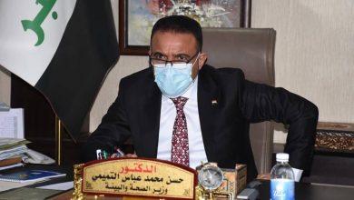Photo of الصحة العراقية تضع شرطين لمواصلة عمل الصيدليات الأهلية