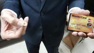 Photo of القبض على 15 مروجاً لأجهزة الغش الامتحاني في العراق