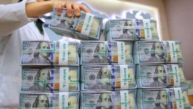 "Photo of بنوك عالمية تنقل اموالاً ""مشبوهة"" تقدر بأكثر من 2 تريليون دولار"