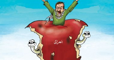 Photo of العراق