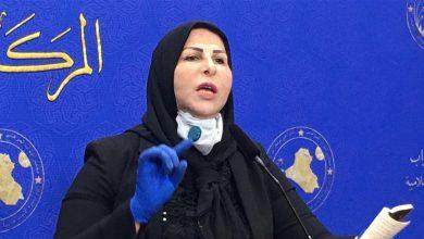 Photo of عالية نصيف تطالب باستدعاء المدير العام السابق لصندوق التنمية الخارجية لأن كافة أوليات المزارع العراقية كانت تحت يده
