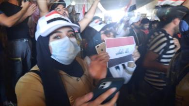 Photo of المتظاهرون يملأون نفق التحرير وسط بغداد