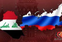 Photo of العراق وروسيا يبحثان التعاون في ثلاثة مجالات