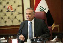 Photo of الفتح يكشف عن تحرك نيابي لاستجواب الكاظمي عقب اتفاق سنجار