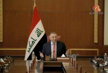 Photo of مجلس الوزراء يعقد جلسة اعتيادية ويتخذ عدة قرارات