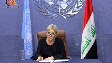 Photo of بلاسخارت تؤكد ان الوضع الاقتصادي في العراق لايزال يدعو للقلق