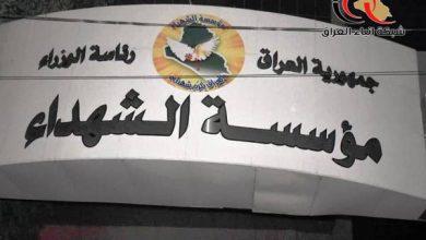 Photo of حبس رئيس سابق لمؤسسة تابعة الى الدولة العراقية