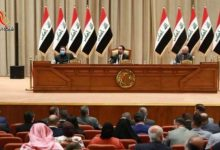 "Photo of ""المالية"" تطرح ثلاثة حلول لتجنب إستقطاع رواتب الموظفين العراقيين"