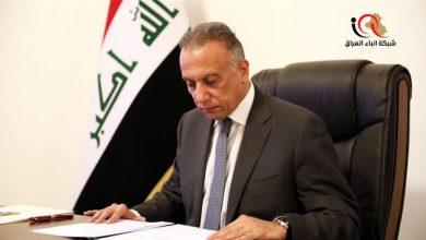 Photo of نائب يتهم الكاظمي بالفشل في إنهاء ملف المناصب بالوكالة ويتوعد باستجوابه