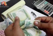 Photo of المالية النيابية: هناك توجه حكومي لاقتراض خارجي جديد