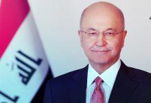 Photo of الرئيس العراقي : نعمل للحصول على اللقاح وتوزيعه للمواطنين مجانا