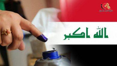 Photo of القانونية النيابية: لايمكن إجراء الانتخابات المبكرة إلا بهذه الطريقة