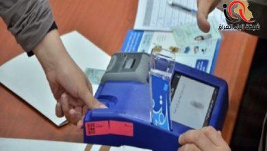 Photo of المفوضية تدعو منظمات دولية وسفارات لمراقبة الانتخابات