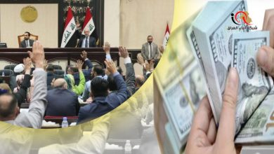 Photo of قانون الضمان الاجتماعي يعود للواجهة مجددًا.. راتب تقاعدي ينتظر جميع العراقيين