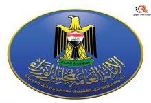 Photo of مجلس الوزراء يوافق على إحالة مجمع الكاطون السكني في ديالى إلى الإستثمار