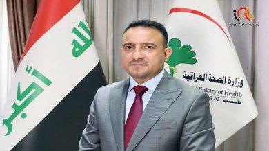 Photo of وزير الصحة يعلن عن تعيين 8 الاف خريج بعد إقرار الموازنة
