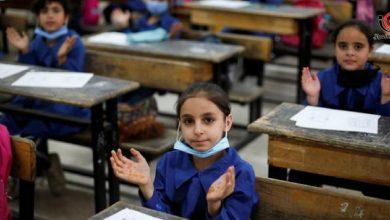 Photo of لجنة التربية تكشف قيمة منحة طلاب المدارس وآليات صرفها