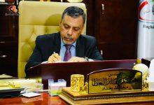 Photo of تشكيل 'لجنة عاجلة' لإنجاز معاملات ضحايا تفجيري الباب الشرقي