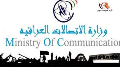 Photo of الاتصالات: تلاعب بالانترنت من قبل أصحاب الأبراج والشركات الأهلية