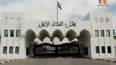 Photo of القضاء يدعو الى بذل الجهود الاستثنائية لكشف مرتكبي جريمة الطيران الاخيرة