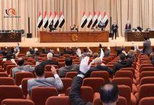 Photo of البرلمان العراقي يرفض الاستقطاعات الكبيرة من رواتب الموظفين بموازنة 2021
