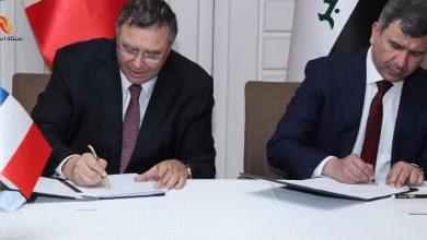 Photo of العراق يوقع مذكرة تفاهم مع شركة توتال الفرنسية لتنفيذ مشاريع نفطية