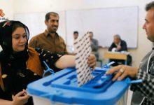 Photo of الغانمي: التاجيل لا يعني منح فرصة للمفوضية بقدر ما هو تحدي لاقامة انتخابات اكثر نزاهة