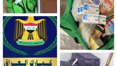 Photo of ضبط مسافر أجنبي بحوزته أدوية بشرية ومواد كهربائية مخالفة بمطار البصرة