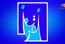 Photo of مفوضية : الكاظمي يوجه بتمديد فترة تسجيل التحالفات السياسية شهرين آخرين