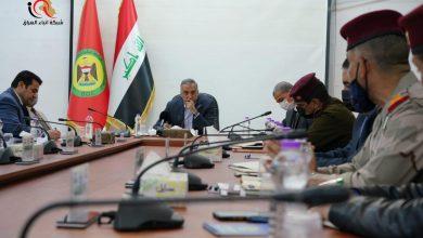 Photo of الكاظمي يترأس اجتماعًا طارئًا لقادة الأجهزة الأمنية والاستخبارية بمقر قيادة عمليات بغداد