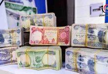 Photo of مصرف الرافدين يعلن تمويل مشاريع استثمارية وسكنية في بغداد والمحافظات