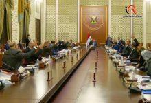 Photo of وزير يبين حقيقة التعديل المرتقب: بعض الوزراء طلبوا من الكاظمي استبدالهم