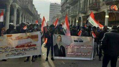 Photo of تظاهرة أمام البنك المركزي وسط بغداد تطالب بإعادة الدولار لسعره السابق