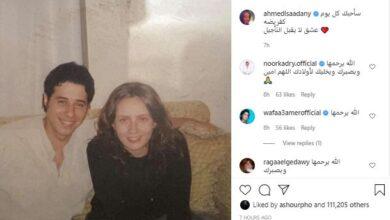 Photo of أحمد السعدني يتصدر التريند بسبب طليقته الراحلة