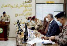Photo of توجيه من الكاظمي لتقليل الزخم المروري في بغداد