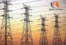 Photo of الكهرباء : الإجراءات المتخذة لحماية أبراج الطاقة غير كافية