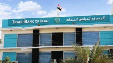 Photo of بتهمة الاضرار بالمال العام.. صدور أحكام جديدة بحق المدير العام الأسبق لمصرف TBI